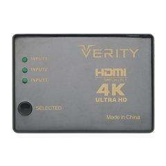 سوئیچ 3 به 1 HDMI وریتی مدل H403 -1