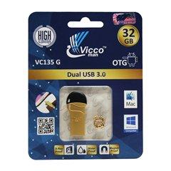 فلش مموری OTG ویکومن مدل VC135 ظرفیت 32 گیگابایت - 1