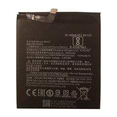 باتری اورجینال شیائومی BN37 ظرفیت 2900 میلی آمپر ساعت - 1