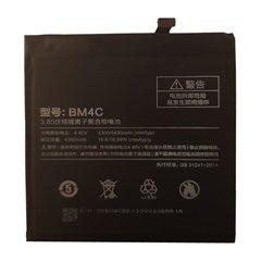 باتری اورجینال شیائومی Mi Mix مدل BM4C ظرفیت 4300 میلی آمپر ساعت - 1