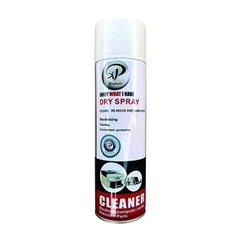 اسپری خشک اکس پی پروداکت - 1